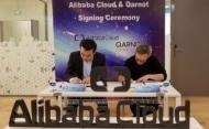 Alibaba Cloud et Qarnot s'allient pour promouvoir l'informatique durable