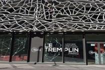 Ici, le Tremplin, l'un des incubateurs de la Ville de Paris, dédié au sport © Le Tremplin
