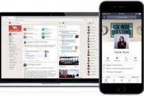 Le réseau social Facebook compte quelque 2 milliards d'utilisateurs actifs à travers le monde, dont plus de 30 millions en France. Un bon vivier à qui proposer la version « pro »…
