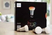 smart building ampoules connectées cybersécurité