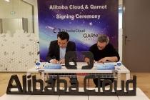 Alibaba Cloud et Qarnot adresseront par la suite leur solution à d'autres secteurs que la finance. ©Qarnot