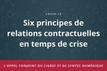 #COVID19 - Appel conjoint du Cigref et de Syntec Numérique