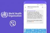 #COVID19 - L'OMS et Rakuten Viber luttent contre la désinformation grâce à un chatbot