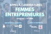 Lancement de la seconde éditiondu Comité de sélection Femmes Entrepreneures
