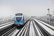 Rail Numérique et Train Autonome