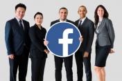 [Emplois] 10 000 nouveaux postes chez Facebook Inc. dans toute l'Union Européenne